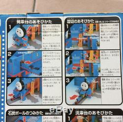 Bandai Thomas and Friends Engine Collection Series Station for Diecast Storage