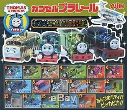 Capsule Plarail Thomas the Tank Engine Atsumare! Friends edited by all. Japan