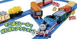 Full freight car set PLA RAIL PLARAIL Thomas and Friends Tank Engine Takara Tomy