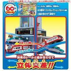 NEW Takara Tomy Plarail Climbs up and Cross! Mega Station Building from Japan