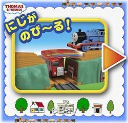 PlaRail Thomas & Friends Party to Kyousou Nobi-ru Rainbow Bridge Set