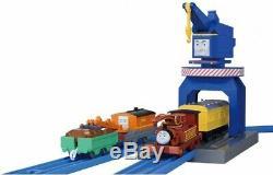 TAKARA TOMY PLARAIL Thomas & Friends BERESFORD HARVEY MARION Rail Truck Set