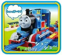 TAKARA TOMY Plarail KTEC-cTOTC-ds 1655488 Thomas Let's play the engine Big JAPAN