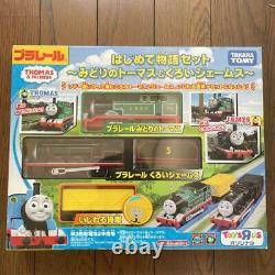 TOMY Green Thomas Adventure Begins Black James Plarail Toy Train Anime character