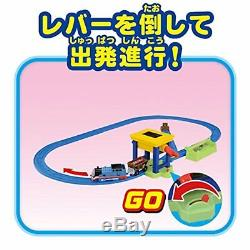 Takara Tomy Pla-Rail Thomas and Merlin Coal Hopper Set F/S withTracking# Japan New