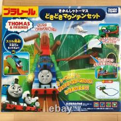 Takara Tomy Thomas & Friends Plarail Trackmaster Pounding Mountain Set JP