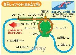 Takara Tomy Thomas & Friends Plarail Trackmaster Pounding Mountain Set NEW A387