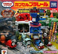 Takara Tomy Thomas Lexi Theo Merlin Journey Beyond Sodor Windup One Of Each 18pc