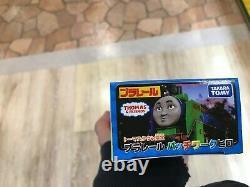 Thomas & Friends Chocolate Percy Hiro Patchwork Set Tomy Plarail Thomas Town Ltd