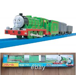 Thomas & Friends Henry TOMY Plarail TrackMaster Former Edition Discontinued 2012