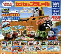 Thomas & Friends Stefano Amphibious Percy Esther Jack Oliver Alfie Tomy Windup