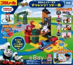 Trackmaster Plarail Thomas the Tank Engine Challenge Sodor Island TAKARA TOMY